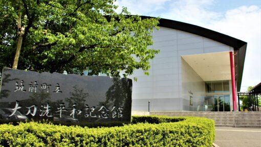 三井郡でマイホーム(建売・不動産)の購入、注文住宅をご検討の方へ