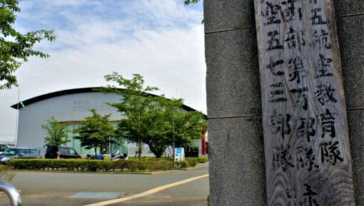 三井郡の特徴