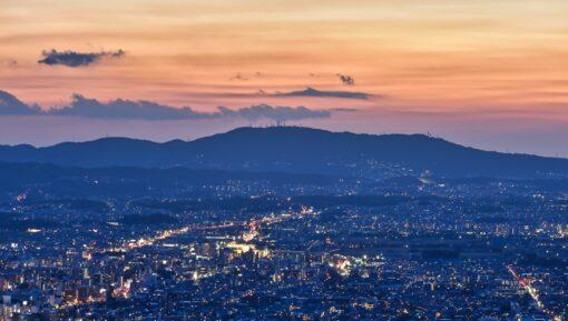 生駒市の特徴