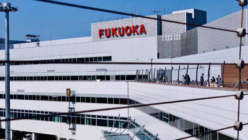 福岡市でマイホーム(建売・不動産)の購入、注文住宅をご検討の方へ