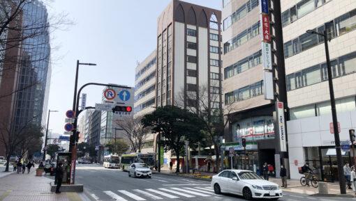 福岡市中央区の特徴
